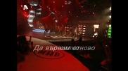 Да вървим отново - Ели Кокину (превод) (на живо) (mad Remix) (mad Music Video Awards)