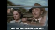 Голямата Кражба ( The Big Steal 1949 ) - Целия филм