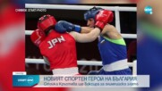Стойка Кръстева е на финал в Токио 2020!