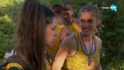 Игри на волята: България (21.09.2020) - част 5: Новите територии на племената