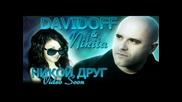 Davidoff & Nikita - Никой Друг