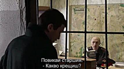 Вие заповядахте убийството ( Вы заказывали убийство 2010 ) Е09