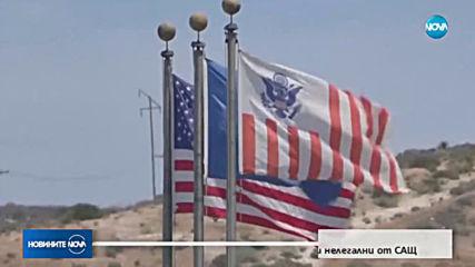 Тръмп: Започва масова депортация на нелегални имигранти