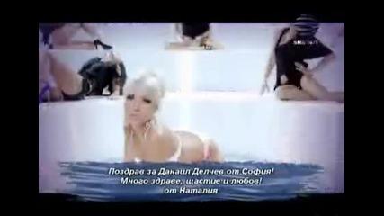 Andrea , Costi ft. Geo Da Silva - Moqta poroda