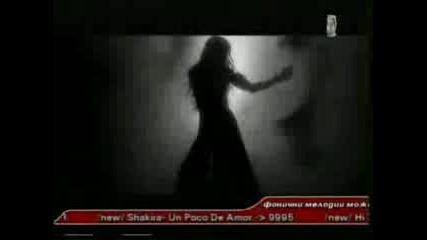 Лияна - Каменно Сърце (Remix)