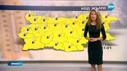 Прогноза за времето (06.01.2017 - обедна)