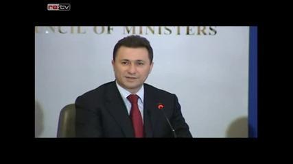 България подкрепя Македония за членство в ЕС и НАТО