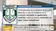 """ПОГРЕБАНА ПРЕЖИВЕ: Кой разлепи некролози на адвокат по делото """"Иванчева""""?"""
