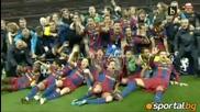 Барселона - Кралете на Европа за 2011г.