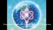 Визуализация-медитация-енергиен хипнотичен сеанс слънчев душ за 5-ти жизнен център