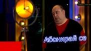 Комиците- Съдия Колибесов 02.03.17 Смях!!!!!!