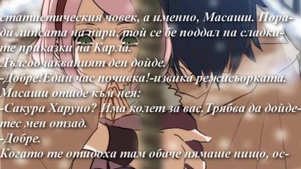 [sasusaku fic]sakura Superstar 13th