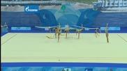 България - ленти - финал - Световна купа - Казан 2015