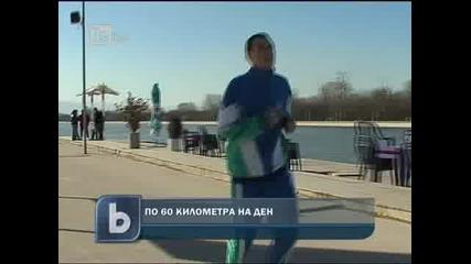 Българин бяга по 60 км на ден