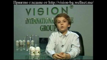 Vision Filip Buryak Deckite produkti