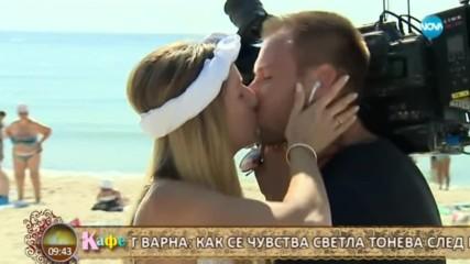 """Предложение за брак в ефира на """"На кафе"""""""