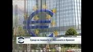 Среща на лидерите от еврозоната в Брюксел
