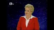 Хороскопът на Алена за 2010 година!