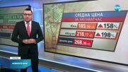 Новините на NOVA (24.09.2021 - централна емисия)