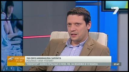 Илиан Тодоров - Добро утро, България! - 700 евро минимална заплата. Тв Alfa - Атака 06.03.2014г.