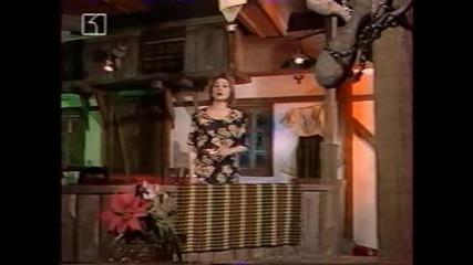 Радостина Кънева-кацнала ми е...