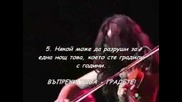 Майка Тереза, Lucia Micarelli & Jethro Tull - Kashmir