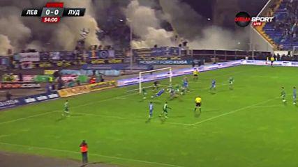 Левски - Лудогорец 0:0, 30 кръг на А група