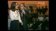 Нана Мускури и Шарл Азнавур- Сезона на черешите