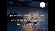 Красива Луна -jason Mraz -( Bella Luna)/превод/