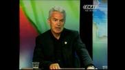 Избори 2009,  изборна нощ - Волен Сидеров в Скат
