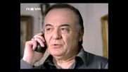Истанбулска приказка еп 97 целия