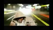 Chris Brown - With You Bg Lyrics Hdtv