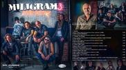 Miligram 3 - Ludi petak - (Audio 2013) HD