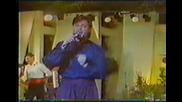 Васко Лазаров - Дари Дари ( Пирин Фест 1992 - I ва награда )