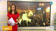 БЕЗРЕДИЦИ В СКОПИЕ: Протест срещу договора за името на Македония