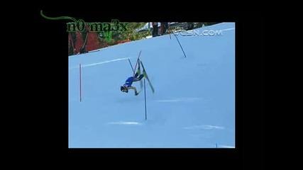 Ски Пребивания