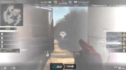 Team Orbit bubble vs Dendd Sick flyshot !!!