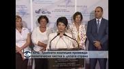 Цветанов за уволнението на Каменов: Тройната коалиция провежда политическа чистка