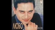 08. Lubo - Kato ptica Bg