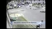 Арестуваха стрелеца от Ню Орлиънс