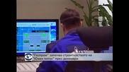 """""""Газпром"""" е готов да започне строителството на """"Южен поток"""""""