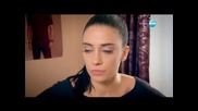 Прости ми - (beni Affet) 75 еп. бг аудио