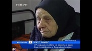 87 г. повали въоръжен крадец, Календар Нова Тв