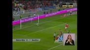 """""""Бенфика"""" победи """"Бейра Мар"""" с 1:0 и стъпи на върха в Португалия"""