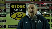 Стоянович: Искам да виждам това лице, но във всичките двубои