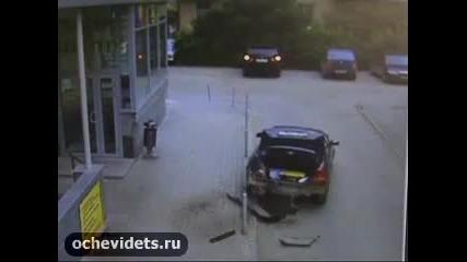 Внимание - Пиян руснак на пътя - пазете се ;)