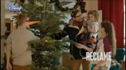 Коледна Шапка На Дисни Реклама
