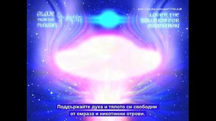 Part 7 - Pleiadian Alien Message .: Bg Sub :.