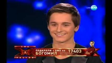 """Брилянтно изпълнение от Богомил, като за последно! """"x Factor"""" Финалa"""