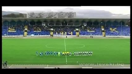 Левски - Локомотив (пловдив) 2 1